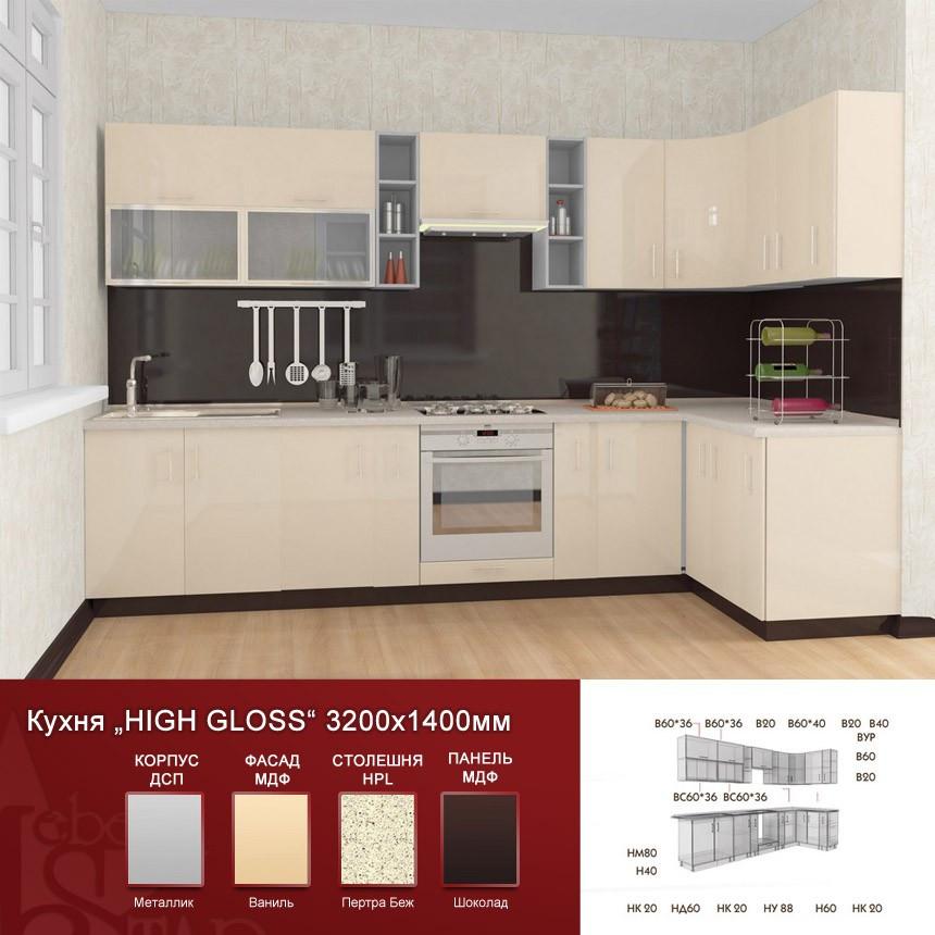 Кухня угловая HIGH GLOSS 3,2 х 1,4 м Ваниль