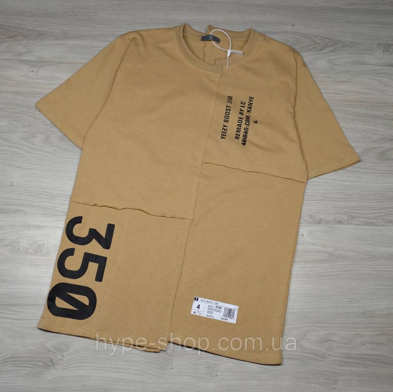 Мужская футболка Adidas Yeezy Boost x Kanye West качественный принт