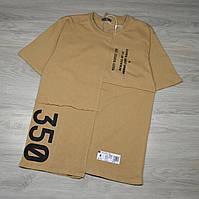 Чоловіча футболка Adidas Yeezy Boost x Kanye West якісний принт, фото 1