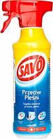 (Шлюб, відсутня етикетка) Засіб від плісняви Savo для будинку 500 мл