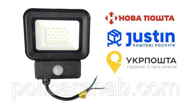 Светодиодный прожектор LEBRON LED, LF-206S