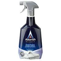 (Шлюб, втрачено товарний вигляд) Засіб для крохмалення і легкого прасування Astonish Starch Spray 750 мл
