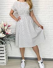 Летнее белое платье миди в полоску ткань стрейч коттон , талия на резинке Норма и Батал