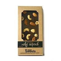 Микс орехов - черный шоколад 85г. Vegan Sweets