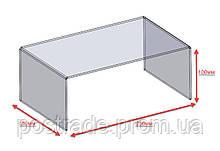 Подставка п-образная акриловая, 150*250*100