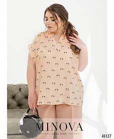 Легкая блузка пудра с воротником-стойкой и коротким рукавом,  больших размеров от 46 до 56