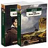 Граф Монте-Кристо Александр Дюма (в 2-х томах) 9785389011960