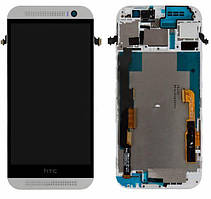 Дисплей HTC One M8 + Touchscreen with frame White