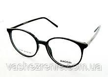 Оправа женская для очков Dacchi 08254