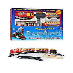 """Дитяча залізниця """"Блакитний вагон"""" 7015 (22 деталі, шлях 580 см)"""