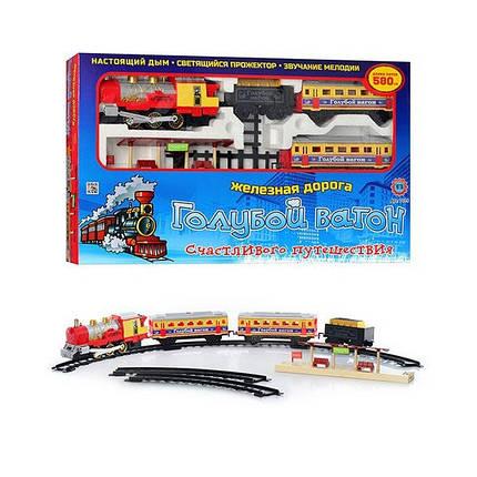 """Детская железная дорога """"Голубой вагон"""" 7015 (22 детали, путь 580 см), фото 2"""