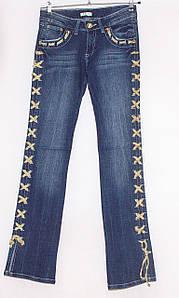Женские джинсы 27, 28