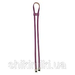 Затяжка для сумки из натуральной кожи, цвет пурпурный