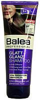 Шампунь для волос DM Bаlea Professional Glatt-Glanz Shampoo 250мл.