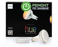 Умные лампы Philips Hue теперь управляются Siri
