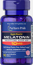 Мелатонін Puritan's Pride Melatonin 10 mg 90 tabs (Strawberry)