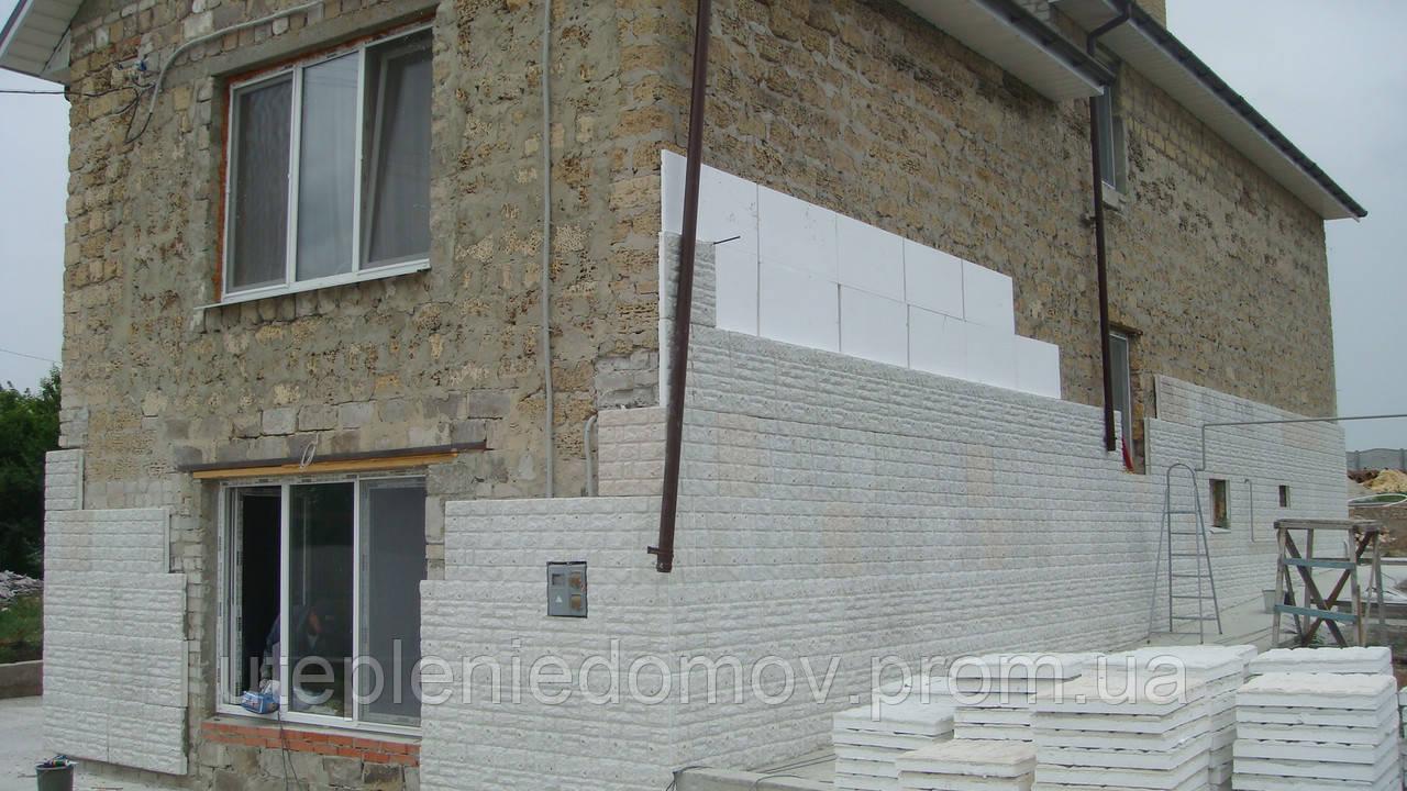 Утепление стен ТЕПЛЫМИ ПЛИТКАМИ(Стоимость работы) - ТеплоДом в Кривом Роге