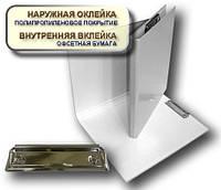 Папка с прижимом CLIPBOARD 25мм А4 PP покрытие Перспектива-Славутич, Украина, Скоросшиватель, серый