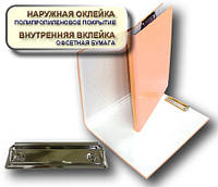 Папка с прижимом CLIPBOARD 25мм А4 PP покрытие Перспектива-Славутич, Украина, Скоросшиватель, персиковый