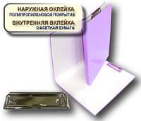 Папка с прижимом CLIPBOARD 25мм А4 PP покрытие Перспектива-Славутич, Украина, Скоросшиватель, сиреневый
