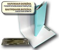Папка с прижимом CLIPBOARD 25мм А4 PP покрытие Перспектива-Славутич, Украина, Скоросшиватель, голубой