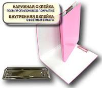 Папка с прижимом CLIPBOARD 25мм А4 PP покрытие Перспектива-Славутич, Украина, Скоросшиватель, розовый