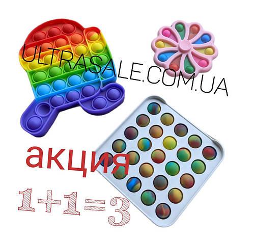 Сенсорна іграшка Simple Dimple поп іт антистрес сімпл дімпл pop it палітра 2, фото 2