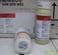 Фунгицид Строби (BASF) 0,2кг