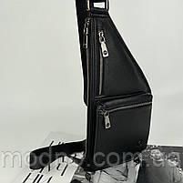 Мужская кожаная нагрудная сумка слинг через плечо H.T. Leather, фото 5