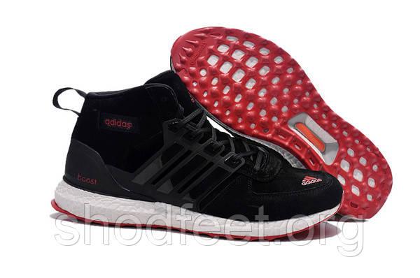 Зимние кроссовки Adidas Ultra Boost (Замша)