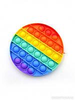 Сенсорна іграшка антистрес Pop It силіконова пупырка поп іт круглий Різнобарвний