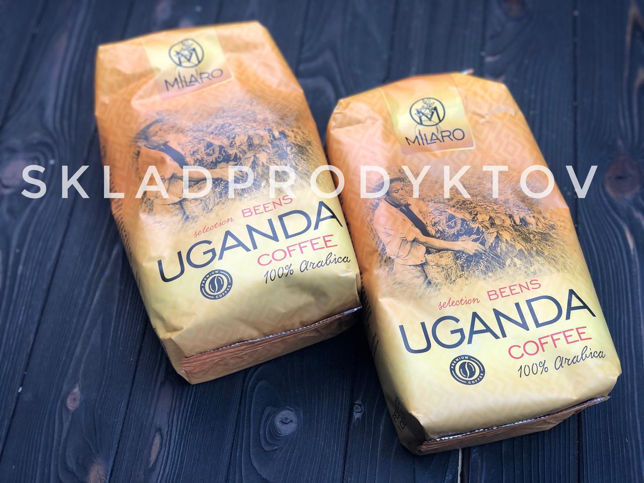 Кава в зернах Milaro UGANDA 1кг, 100% арабіка Іспанія