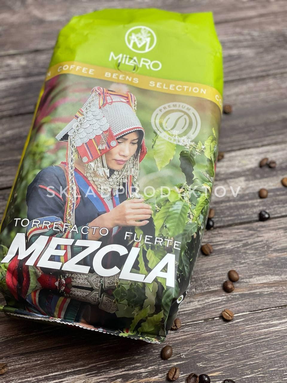 Кофе в зернах Milaro MEZCLA 1кг, 100% арабика Испания