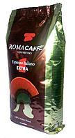 Кофе Roma Caffe Extra (50% арабика, 50% робуста) 1 кг