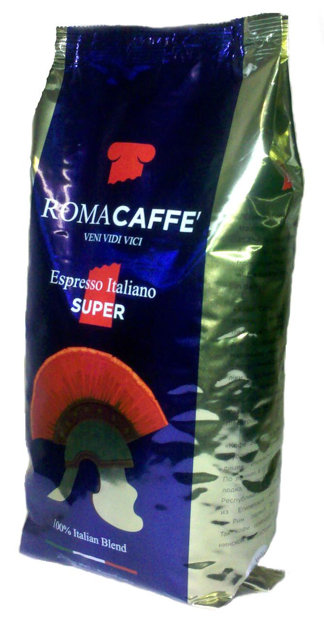 """Кофе Roma Caffe Super (30% арабика, 70% робуста) 1 кг - """"ANTENNA-MARKET"""" - магазин эфирного и спутникового оборудования в Харькове"""
