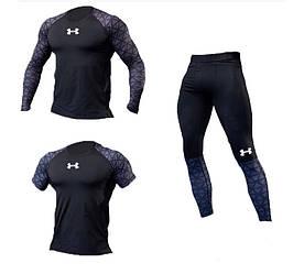 Компрессионная одежда under armour 3в1