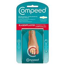 Пластир Компид проти вологих мозолів на пальцях для швидкого загоєння ран Compeed Blasenpflaster 8 шт.