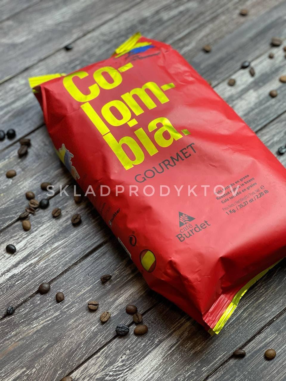 Кофе в зернах Colombia Courmet(красное) 1кг, 100% арабика Испания
