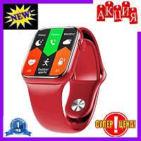 Смарт часы м16 красные.Умные часы м16.Smart watch 6 series 44mm m16 plus красные.