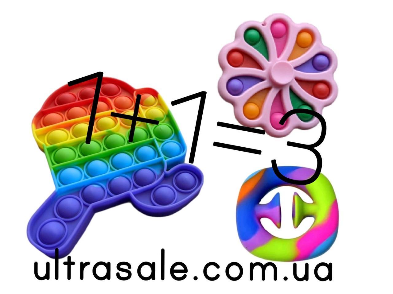 Сенсорная игрушка Simple Dimple поп ит антистресс симпл димпл pop it горошек разноцветный 2