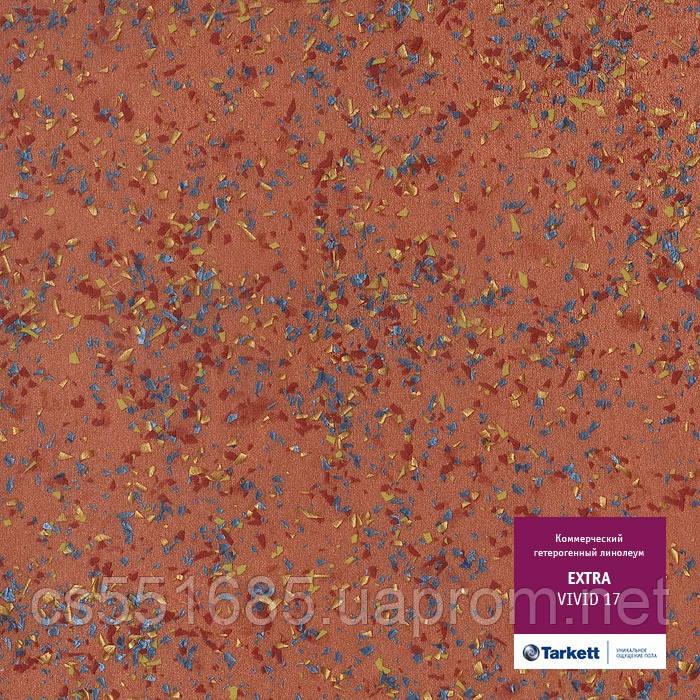 Vivid 17- линолеум коммерческий гетерогенный 34 класс, коллекция Extra  (Экстра) Tarkett (Таркетт)