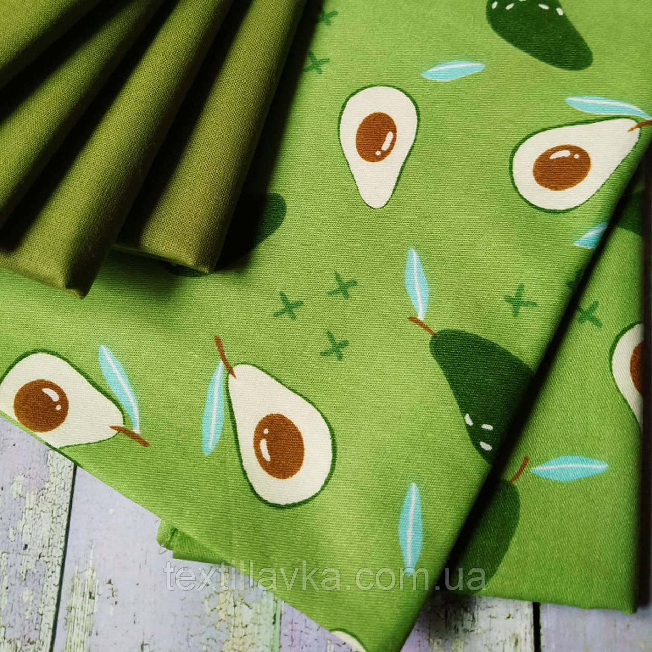 Тканина бавовна для рукоділля Авокадо зелений