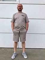 Костюм мужской Футболка + шорты