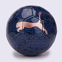 Футбольный мяч Манчестер Сити Puma MC FC ftblCore Fan Ball темно синий original