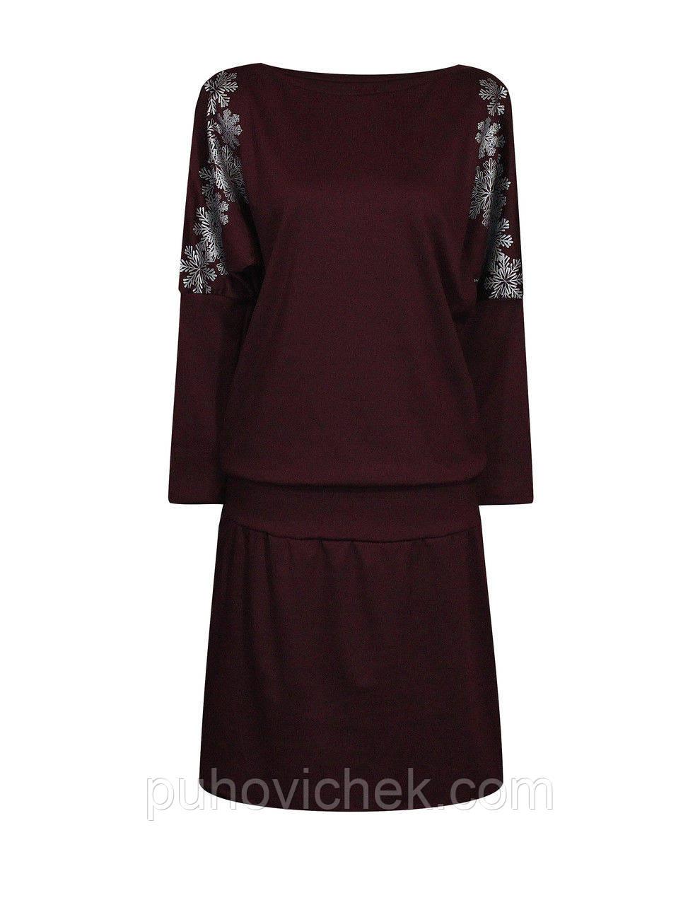 Платье женское длинный рукав