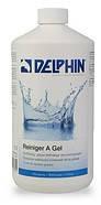 Средство для чистки стенок бассейна Delphin Randklar Powder 0,6 кг