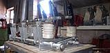 Выключатели нагрузки ВН-16(17), ВНР-10/630, ВНРУ-10/1000, фото 3