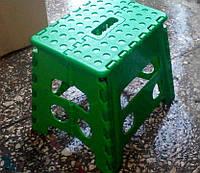 Пластиковый раскладной стул табуретка 32см