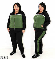 Женский трикотажный спортивный костюм большого размера 48 50 52 54 56