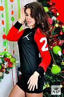 Спортивное черное стильное платье Джордан . Арт-1438/17